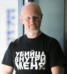 Lyubimye-videoigry-bloggera-Puchkova-Goblina – eto-Quake-i-Quake-World